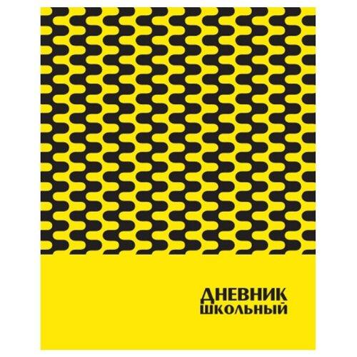 Феникс Дневник школьный Модная фактура 43995
