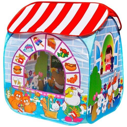 Палатка CHING-CHING Детский магазин CBH-32, голубой