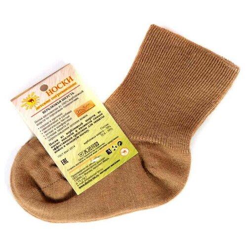 Носки Doctor детские из верблюжьей шерсти, Коричневый, 22 (размер обуви 34-36) носки из шерсти высокие колючие носки из шерсти wsc601