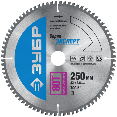 Фото - Пильный диск ЗУБР Эксперт 36907-250-32-80 250х32 мм пильный диск зубр эксперт 36901 250 32 24 250х32 мм