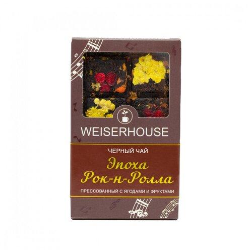 Фото - Чай Weiserhouse Эпоха Рок-н-Ролла, чёрный прессованный с добавками, плитка, 75 гр чай чёрный вселенная прессованный блин 75 г