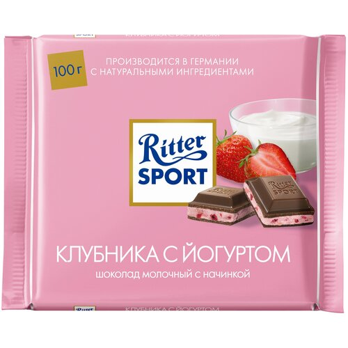 Фото - Шоколад Ritter Sport Клубника с йогуртом молочный, 100 г шоколад ritter sport молочный карамельный мусс с миндалем 100 г