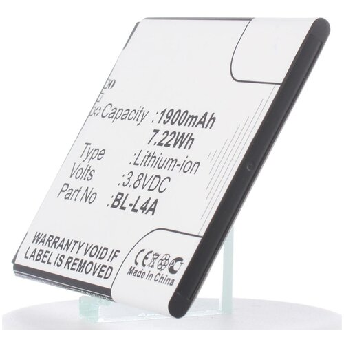 Аккумулятор iBatt iB-U1-M901 1900mAh для Microsoft Lumia 535, RM-1090, Lumia 535 Dual SIM, Lumia 535 Dual Sim, для Nokia Lumia 535,