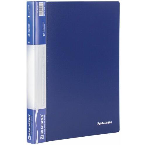 Фото - BRAUBERG Папка-дисплей на 40 вкладышей Стандарт А4 синяя папка 100 вкладышей brauberg стандарт синяя 0 9 мм 221609