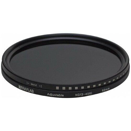 Фото - Фильтр нейтральный RayLab ND2-400 62mm фильтр защитный ультрафиолетовый raylab uv 43mm