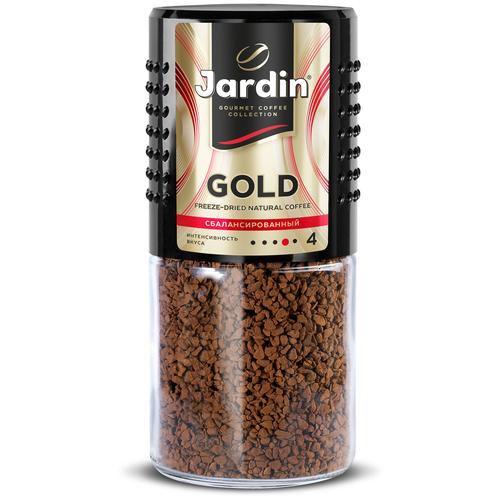 Кофе растворимый Jardin Gold, стеклянная банка, 95 г кофе растворимый черная карта gold стеклянная банка 95 г