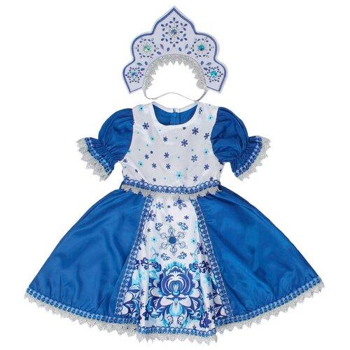 Костюм пуговка Снегурочка Зимние узоры (1024 к-18), синий/белый, размер 116, Карнавальные костюмы  - купить со скидкой