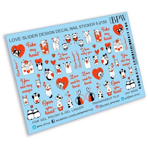Купить BPW.Style, слайдер-дизайн (Котики и сердечки, sd5-2159), BPW style