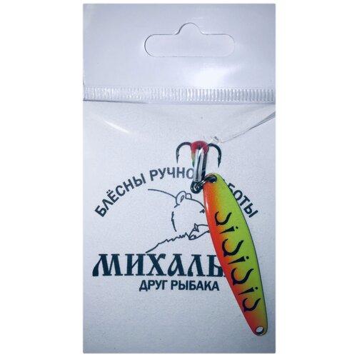 Блесна МИХАЛЫЧ Планер отвесная 4 г 50 мм 013