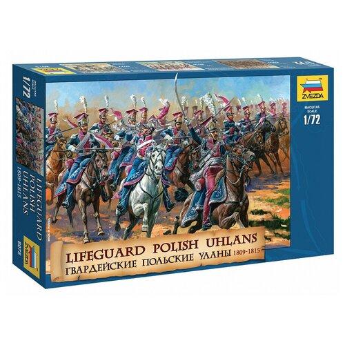 Сборные солдатики ZVEZDA - Гвардейские польские уланы 1809-1815 г. 1:72 18 деталей