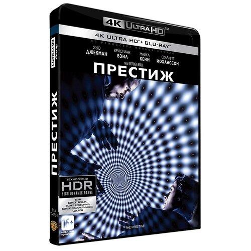 Престиж (Blu-ray 4K Ultra HD + 2 Blu Ray)