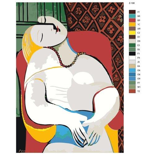 Картина по номерам «Пабло Пикассо. Сон» 50х70 см (Z-198)