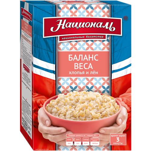 Националь Хлопья и злаки Баланс веса, порционные (6 шт.)