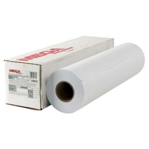 Фото - Бумага широкоформатная ProMEGA engineer 75г 594ммх175м 76мм широкоформатная бумага epson