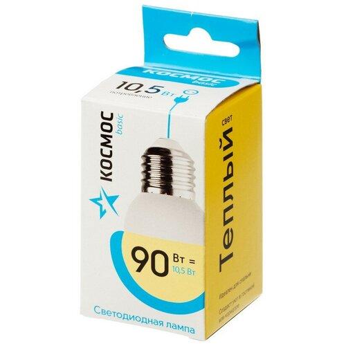 Лампа светодиодная космос BASIC GL45 10.5W 220V E27 3000K 3 шт. светодиодная лампа космос экономик а60 15w 220v e27 3000k lkecled15wa60e2730