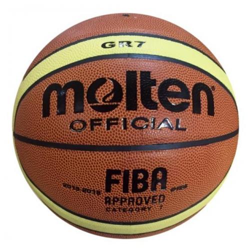 Мяч баскетбольный Molten, №7, коричнево-желтый