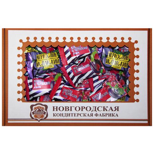 Новгородская кондитерская фабрика набор конфет «Чернослив в глазури», «Малина с черносливом в глазури», «Клюква с черносливом в глазури». 1 килограмм