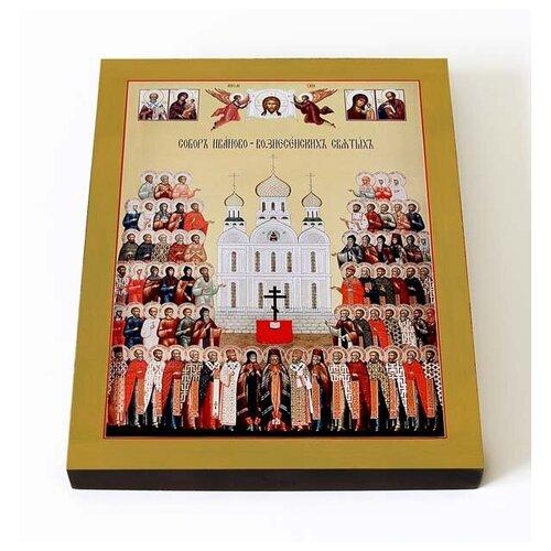 Собор Иваново-Вознесенских святых, икона на доске 8*10 см