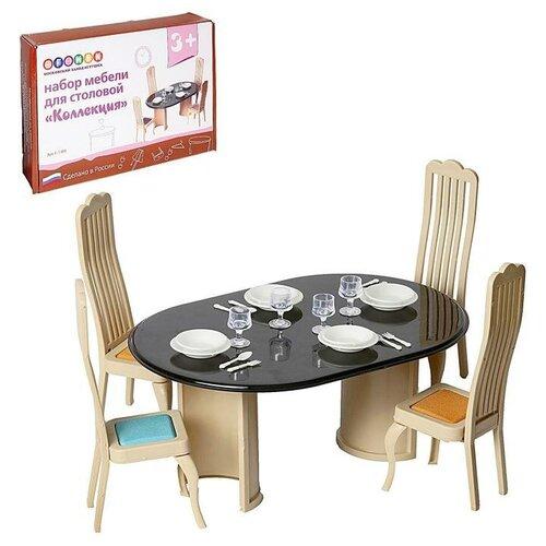 Купить Огонёк Набор мебели для столовой «Коллекция», ОГОНЁК, Мебель для кукол