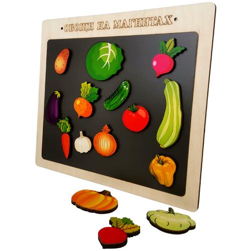 Купить Магнитная игра Овощи на магнитах , Нескучные игры, Настольные игры