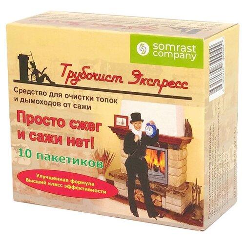 Порошок Somrast Company Трубочист Экспресс № 10, 0.1 кг, 10 шт.