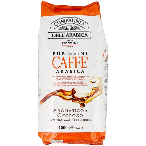 Фото - Кофе в зернах Compagnia Dell` Arabica Brasil Santos, 1 кг кофе молотый compagnia dell arabica brasil santos 125 г