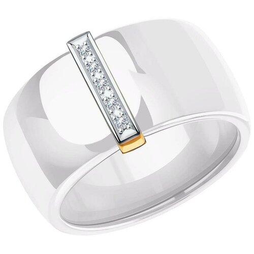 SOKOLOV Кольцо с керамикой и бриллиантами из красного золота 6015025, размер 18