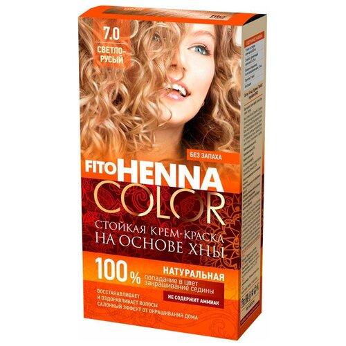 Fito косметик Fito Henna Color краска для волос, 7.0 светло-русый , 115 мл