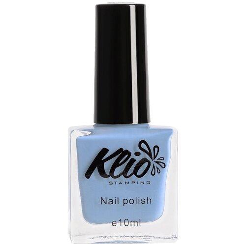 Купить Краска KLIO Professional для стемпинга 024