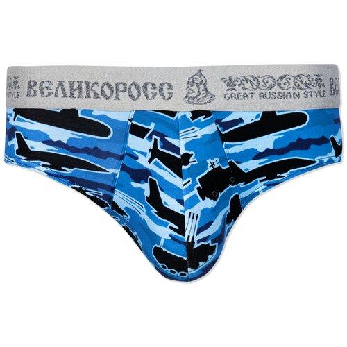 Великоросс Трусы слипы Синие военные с профилированным гульфиком, размер 5XL/60, синие военные