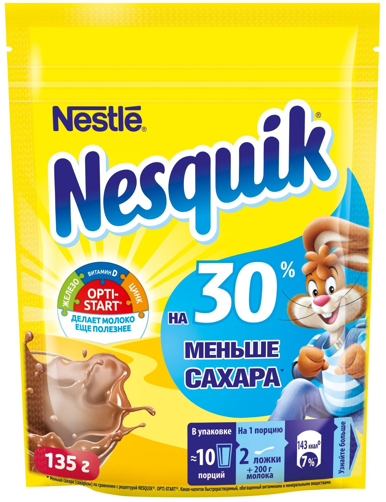 Nesquik Opti-start На 30% меньше сахара Какао-напиток растворимый, пакет — купить по выгодной цене на Яндекс.Маркете