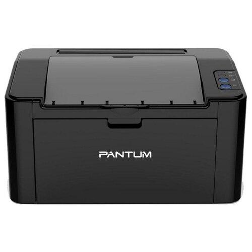 Принтер Pantum P2500, черный