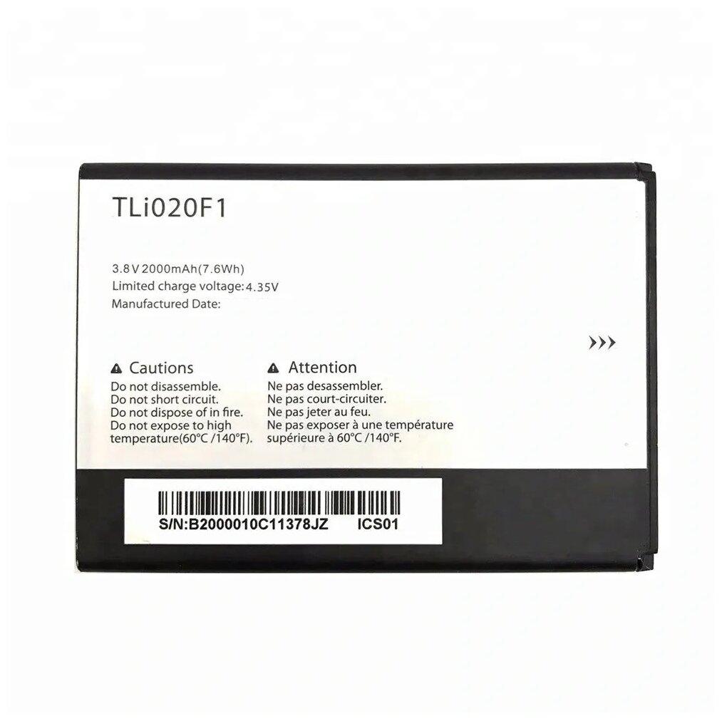 Аккумулятор Activ TLi020F1 для Alcatel OT-5045D OT-5010D OT-5042D OT-7041D (2000 mAh) — купить по выгодной цене на Яндекс.Маркете