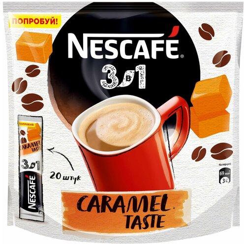 Растворимый кофе Nescafe 3 в 1 карамельный, в стиках, 20 шт., 290 г семена базилика карамельный 0 3 г