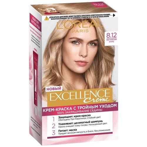 Купить L'Oreal Paris Excellence стойкая крем-краска для волос, 8.12, Мистический блонд