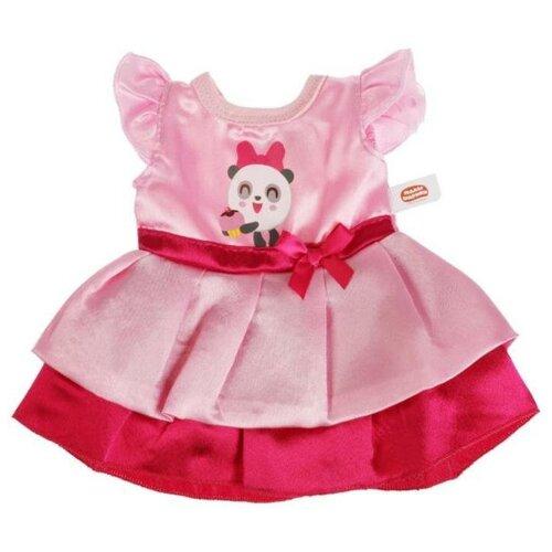 Карапуз. Одежда для кукол 40-42см