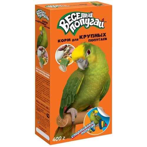 Фото - Корм для крупных попугаев Зоомир Веселый Попугай 400 г лакомство для средних попугаев зоомир веселый попугай две палочки любимые орехи 70 г
