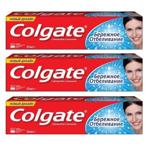 Паста зубная Colgate Бережное отбеливание 100мл * 3 штуки