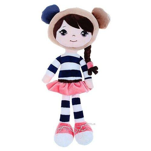 Левеня Мягкая игрушка «Кукла Надин», 35 см