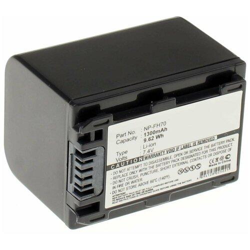 Фото - Аккумулятор iBatt iB-B1-F284 1300mAh для Sony NP-FH50, NP-FH40, NP-FH60, NP-FH70, NP-FH100, NP-FH30, NP-FH120, NP-FH90, iB-F324, vpl fh60