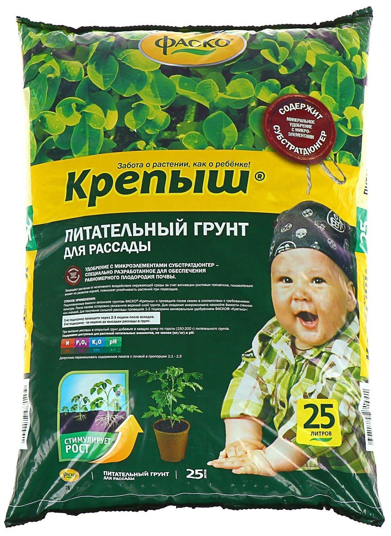 Грунт для рассады Фаско Крепыш 25л — купить по выгодной цене на Яндекс.Маркете