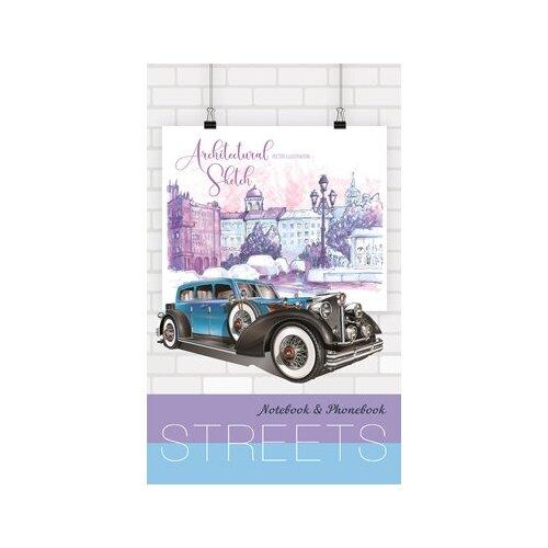 Купить Тел. книжка + блокнот с вырубкой А6, 48л. Рисунок авто С0228-64, Апплика, Блокноты и записные книжки