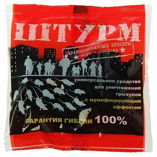Парафинированные брикеты от грызунов Штурм, пакет 100 г