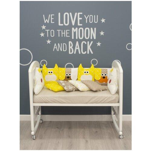 бортики в кроватку снолики совята Бортики в кроватку Снолики, Пес и Кот, желтые