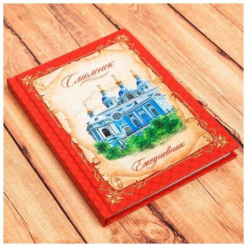 Ежедневник «Смоленск», 80 листов 3023700