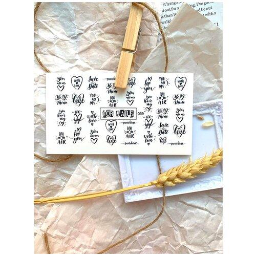 Купить Слайдер (водные наклейки) для дизайна ногтей FN039 Слова LOVE, FOR NAILS