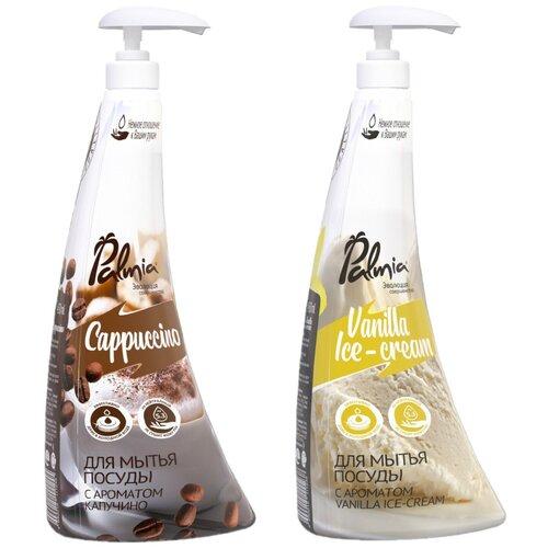 Набор из 2 Шт. Palmia Vanilla Icecream средство для мытья посуды с ароматом ванильного мороженого 450мл.+Palmia Cappuccino средство для мытья посуды с ароматом капучино 450мл. недорого
