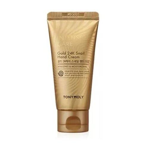 Купить Tony Moly Крем для рук с муцином улитки и золотом - Intense care gold 24k snail hand cream, 22мл