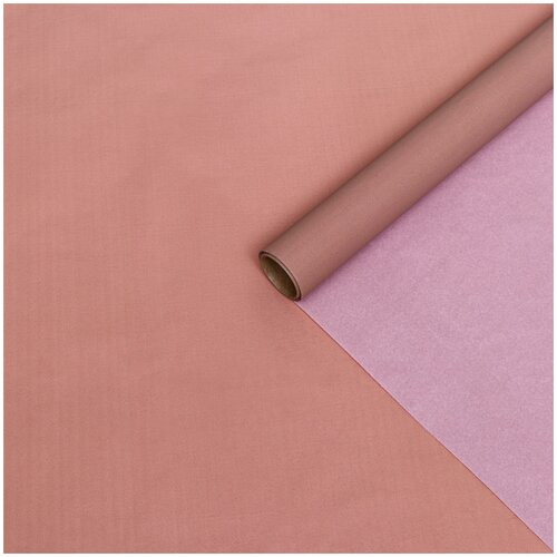 Бумага упаковочная тишью двухстороняя, кофейная-розовая, 0,6 х 10 м
