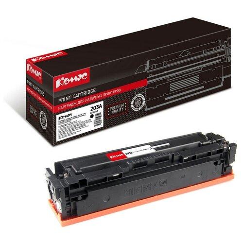 Фото - Картридж лазерный Комус 203A CF540A чер. для HP CLJ Pro M254/280 картридж sakura cf541a 203a для hp m254 mfp m280 281 синий 1 300 к